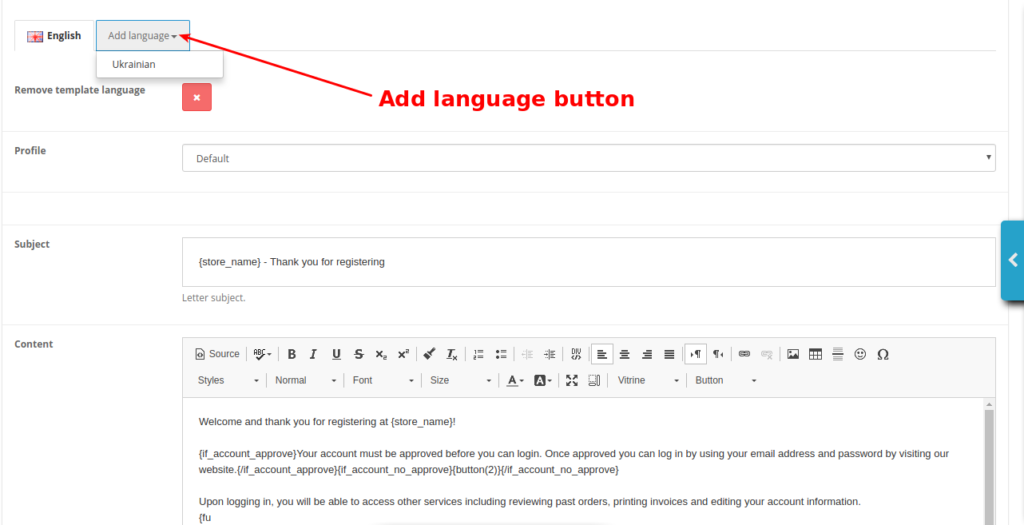 Email Manager. Language tab